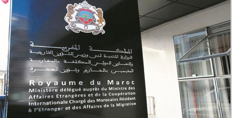 3ème Forum des Compétences marocaines aux Etats-Unis  les 3 et 4 avril à Marrakech