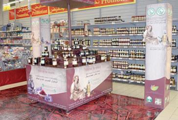 Produits du terroir : Un circuit  de commercialisation avancé