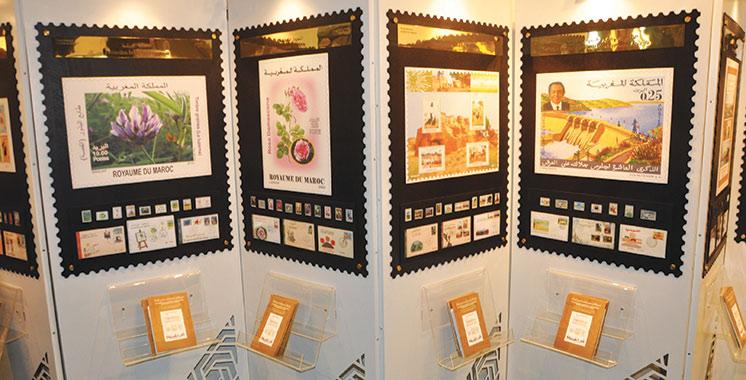 Barid Al-Maghrib : Un timbre-poste  pour commémorer la Conférence  de Marrakech sur la justice