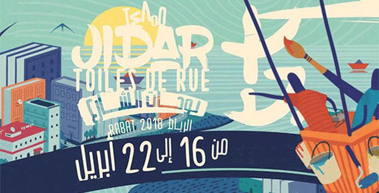 Il est le partenaire officiel du Festival Jidar à Rabat : Maroc Telecom contribue à la révélation des talents de jeunes artistes