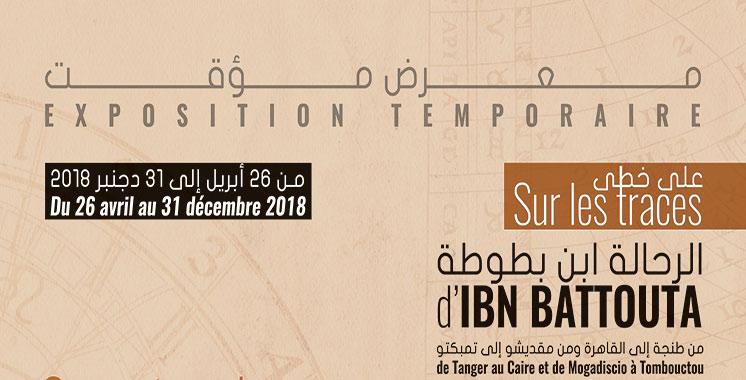 Musée de Bank Al-Maghrib : Hommage à Ibn Battouta