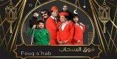 Dans «Fouq S'hab» : Ali Arejdal, un homme de ménage d'aéroport aux situations comiques