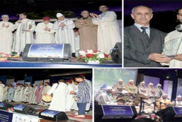 Asilah : Hommage à l'icône du chant spirituel Haj Mohamed Azzedine