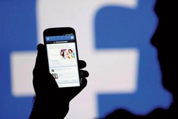 Il insulte et menace de meurtre deux policiers sur Facebook