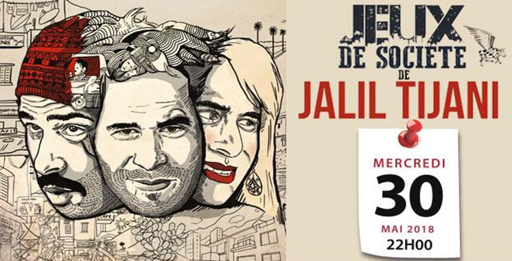 «Jeux de société» de Jalil Tijani  à Casablanca et Rabat
