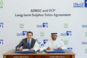 ADNOC-OCP :  Deux géants mondiaux  se disent oui