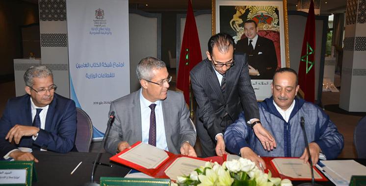 Ben Abdelkader réunit les secrétaires généraux des ministères : 45 recommandations pour qualifier la haute fonction publique