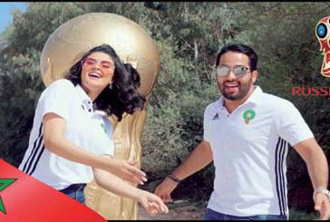 «Russia 2018», nouveau clip de Cravata  et Salma Rachid pour les Lions de l'Atlas