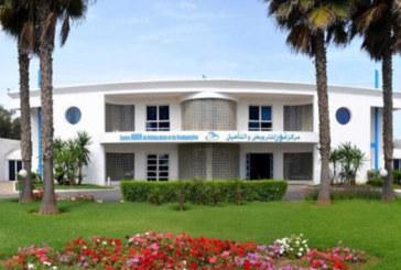 Centre Noor de Bouskoura : Caravane médicale au profit de femmes handicapées