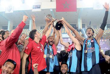 Finale de la Coupe du Trône de basket-ball : L'ASS s'adjuge son 11ème titre