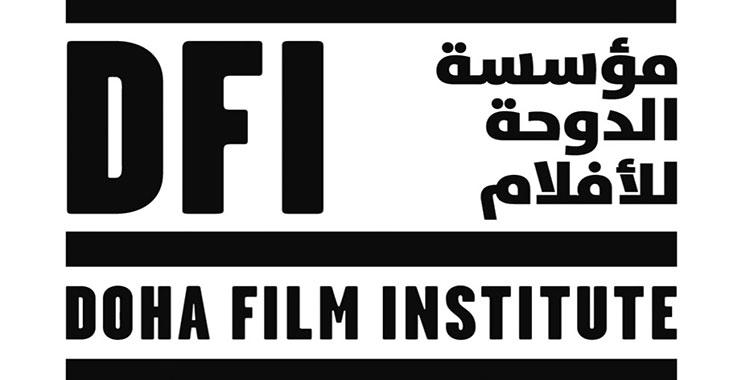 Bourse de Doha Film Institute : Deux Marocaines sélectionnées