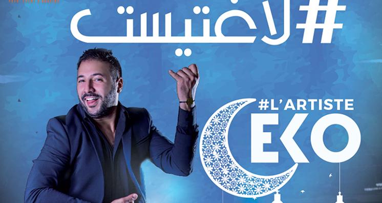 Eko en tournée ramadanesque avec «L'artiste»