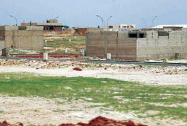 SMAP EXPO : Le Maroc déclare la guerre à la spoliation foncière