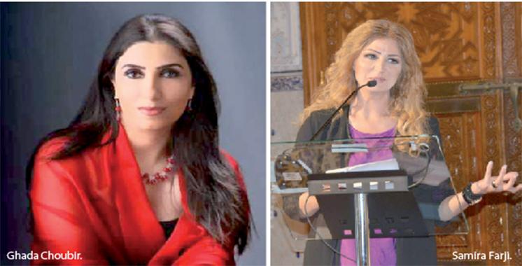 «Wahdaka» de Samira Farji interprété par la Libanaise Ghada Choubir
