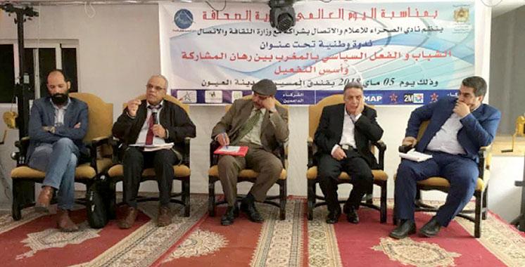 Laâyoune : Les jeunes encouragés à participer à la vie politique