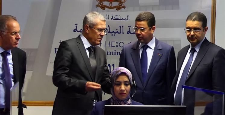 Rabat: Une ligne pour dénoncer les actes de corruption