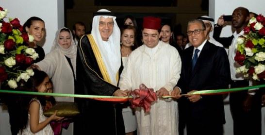 Inauguration à Abu Dhabi du complexe diplomatique marocain