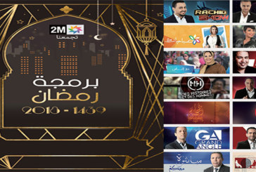 2M présente sa grille ramadanesque : Découvrez le programme !