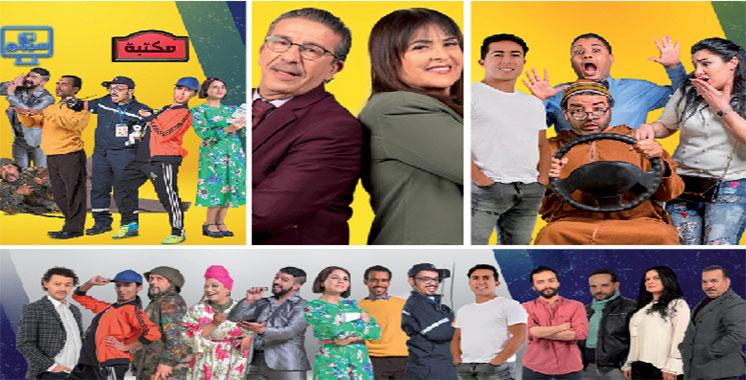 Al Aoula dévoile sa grille ramadanesque : Comédie, séries familiales et fictions au rendez-vous