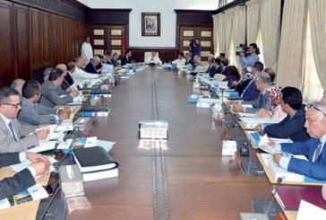 CNRST : Le conseil d'administration approuve le plan  stratégique 2018-2022