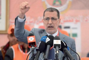 El Othmani : Le gouvernement tient au dialogue social avec les centrales syndicales et le patronat