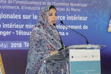 Tanger-Tétouan-Al Hoceima : Des Assises pour booster le commerce intérieur