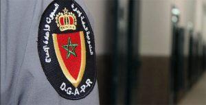 Transfert d'un détenu de la prison de Rommani vers celle d'Azrou : Mise au point de la DGAPR