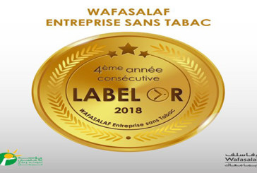 Label Or «Entreprise sans tabac» : Et de 4 pour Wafasalaf