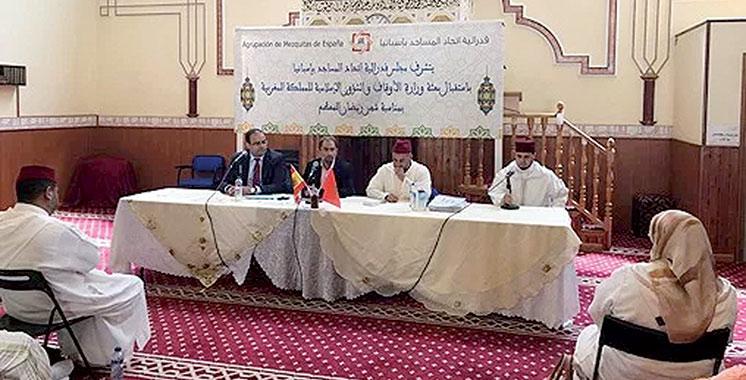 Espagne : 50 imams et morchidates pour assurer l'encadrement religieux des MRE durant le Ramadan