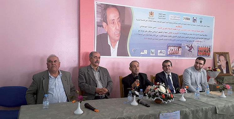 Asilah : Hommage à Mohamed El Bouanani