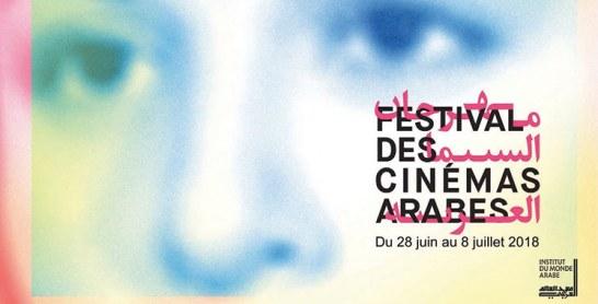 Festival des cinémas arabes : Le 7ème art marocain à l'honneur à l'IMA