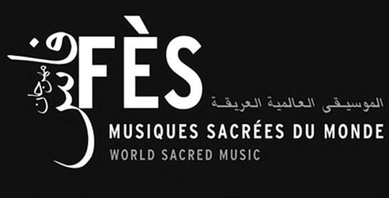 La 6ème course «au rythme des musiques sacrées» le 24 juin à Fès