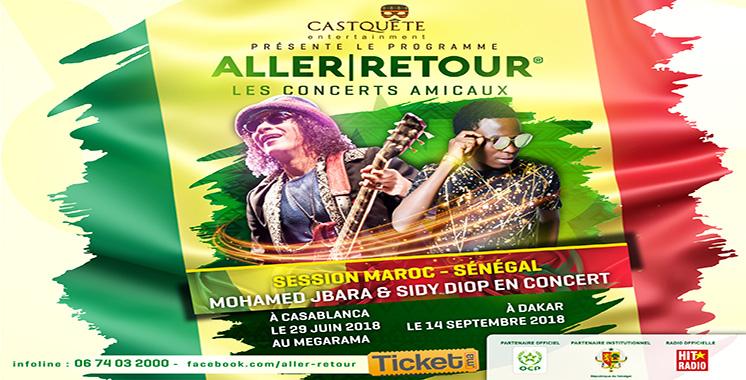 «Aller/Retour» : 8 concerts pour fêter l'Afrique