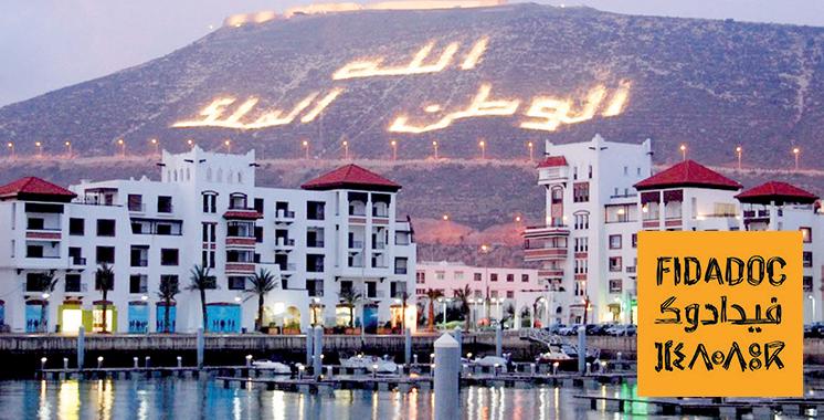 Le 10ème festival du film documentaire d'Agadir du 19 au 23 juin