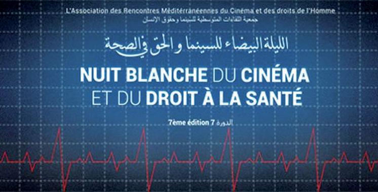 7ème édition de la Nuit blanche du cinéma et des droits de l'Homme à Rabat