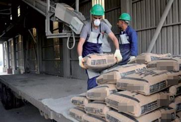 Consommation de ciment : Le repli toujours au rendez-vous