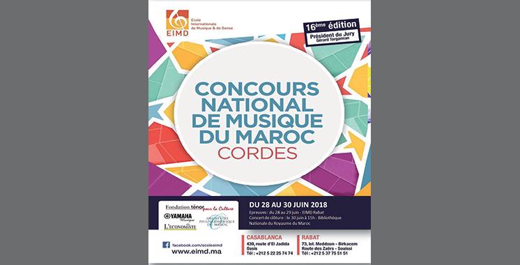 16ème Concours national de musique du Maroc