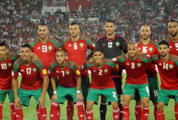 Classement Fifa: Le Maroc gagne une place et occupe la 41ème position