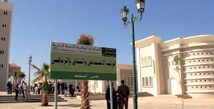 Essaouira : 2.063 projets financés par l'INDH entre 2005 et 2017