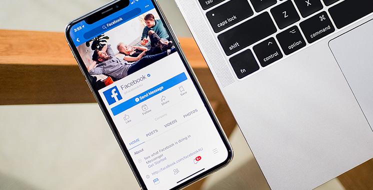 Un bug sur Facebook rend publics les posts de 14 millions d'utilisateurs