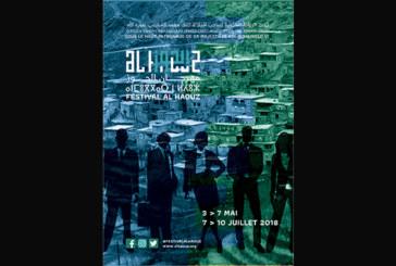Cinquième édition du Festival Al Haouz : Quand culture et entrepreneuriat font bon ménage