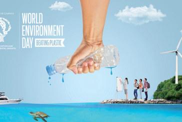 Journée mondiale de l'environnement : Ford lance l'édition 2018 du programme «Conservation and Environmental Grants»