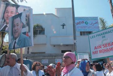 La grève des pharmaciens du 27 juin n'aura pas lieu