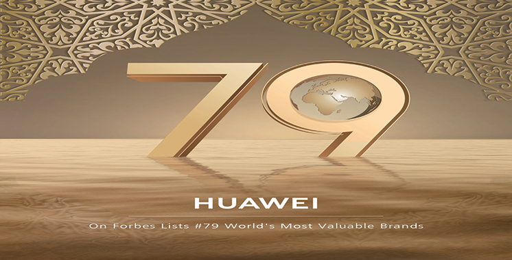 Huawei, seule marque chinoise à figurer au «Forbes Most Valuable Brands 2018»