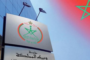 Parution d'un nouveau numéro de  la revue de l'Institution du Médiateur du Royaume du Maroc
