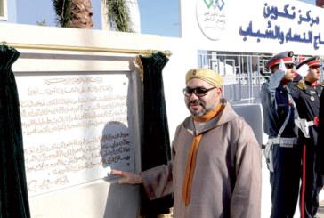 SM le Roi inaugure un Centre de formation et d'insertion des femmes et des jeunes à Tit Mellil