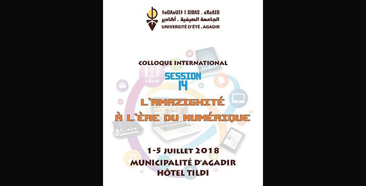 En marge de Timitar : L'Université d'été d'Agadir débat de l'amazighité à l'ère du numérique