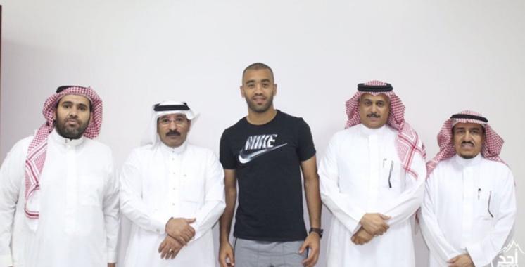 Le portier du WAC Zouheir Laâroubi rejoint le club saoudien d'Ohod