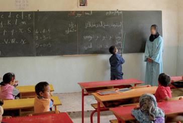 Plus de 200.000 enseignants recrutés et formés entre 2015 et 2030