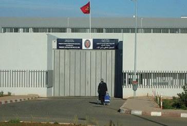 Fès : La prison de Ras El Ma abrite la phase finale des concours religieux de la DGAPR